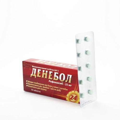 ДЕНЕБОЛ ТАБ. 25МГ №10 - фото 1 | Сеть аптек Viridis