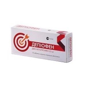 ДЕПИОФЕН ТАБ. 25МГ №10