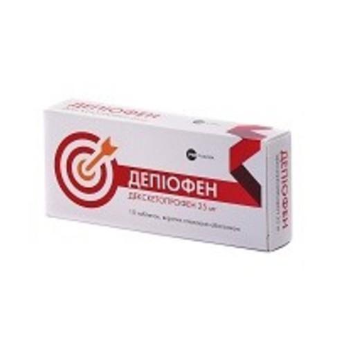 ДЕПИОФЕН ТАБ. 25МГ №10 купить в Киеве