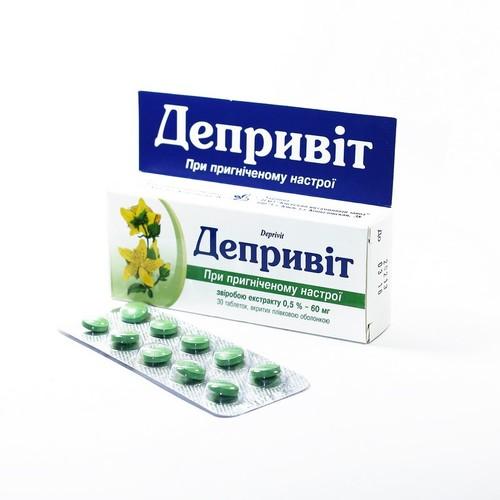 ДЕПРИВИТ ТАБ. 60МГ №30 купить в Киеве