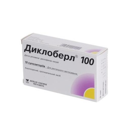 ДИКЛОБЕРЛ СУПП. 100МГ №10 купить в Ирпене