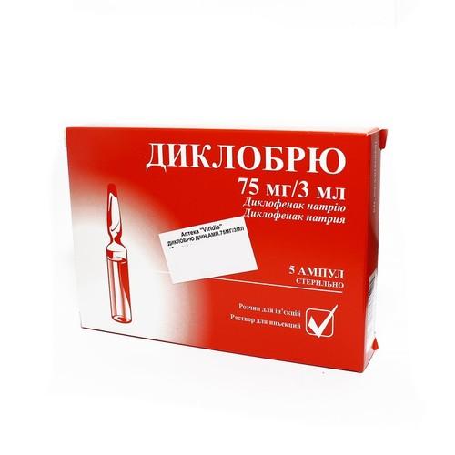 ДИКЛОБРЮ АМП. 75МГ/3МЛ №5
