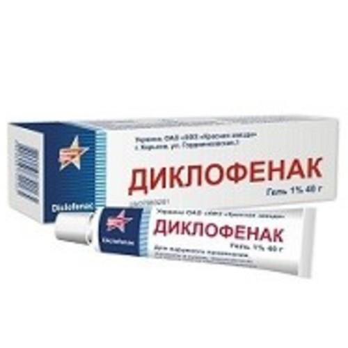 ДИКЛОФЕНАК ГЕЛЬ 1% 40Г купить в Харькове