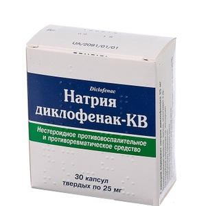ДИКЛОФЕНАК КАПС. 25МГ №30