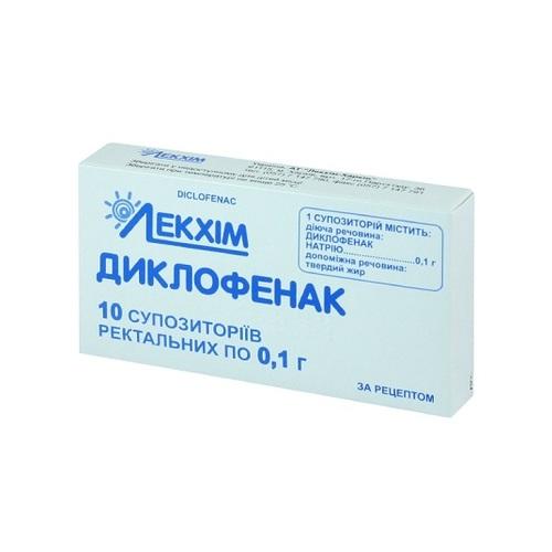 ДИКЛОФЕНАК СУПП. 0,1Г №10