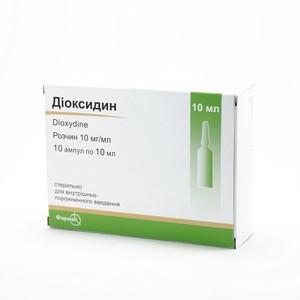 ДІОКСИДИН АМП. 1% 10МЛ №10