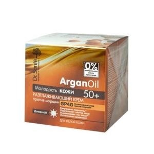 ЕЛЬФА Dr. SANTE Argan Oil Крем розгладжуючий проти зморшок денний 50+ 50мл