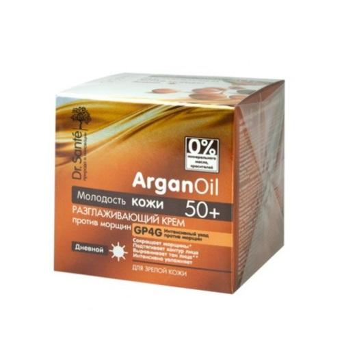 ЭЛЬФА Dr. SANTE Argan Oil Крем разглаживающий против морщин дневной 50+ 50мл