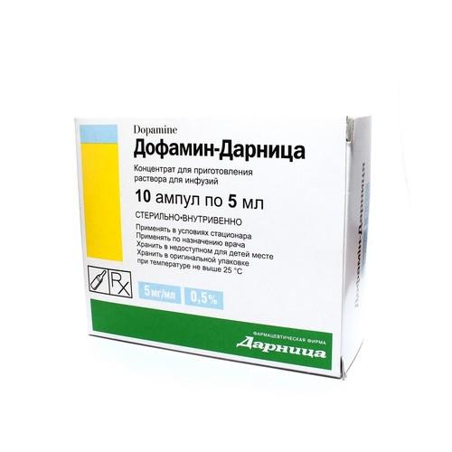 ДОФАМІН-Д АМП. 0,5% 5МЛ №10 купити в Киеве