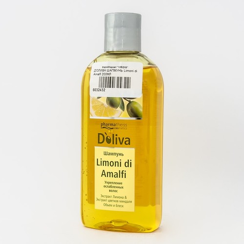 ДОЛИВА Шампунь Limoni di Amalfi 200мл