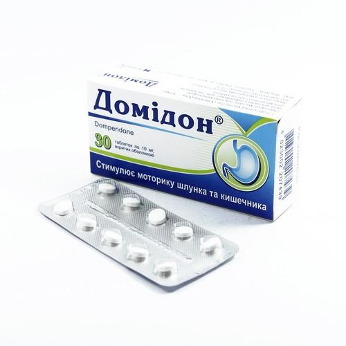 ДОМИДОН ТАБ. 10МГ №30 купить в Житомире