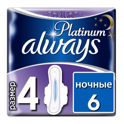 ОЛВЕЙС Ultra гіг. прокл. Platinum Collection Night 6шт - фото 1 | Сеть аптек Viridis