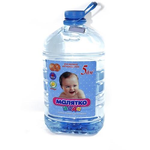 ЕКОНІЯ Малятко питна вода 5,0л купити в Житомире