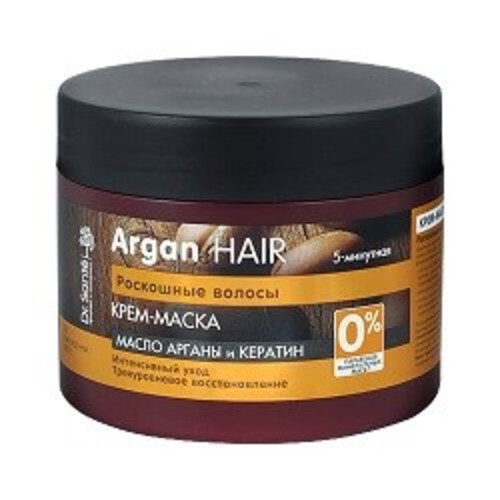 ЭЛЬФА Dr. SANTE Argan Hair Крем-маска 300мл купить в Броварах