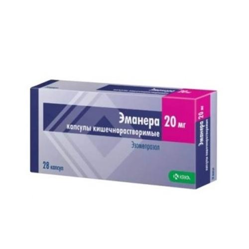 ЭМАНЕРА КАПС. 20МГ №28 купить в Харькове