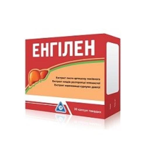 ЭНГИЛЕН КАПС. №30 купить в Славутиче