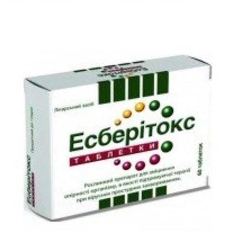 ЕСБЕРІТОКС ТАБ. 3,2МГ №40 - фото 1 | Сеть аптек Viridis