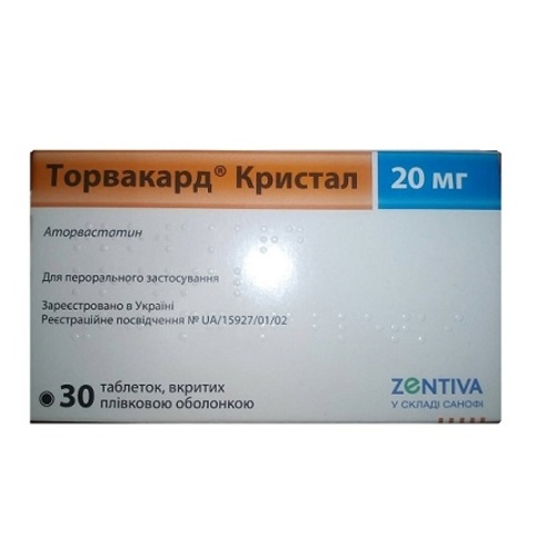ТОРВАКАРД КРИСТАЛ ТАБ. 20МГ №30 - фото 1 | Сеть аптек Viridis