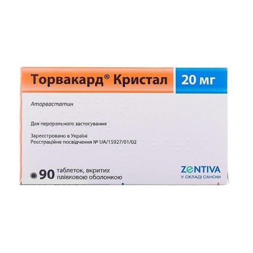 ТОРВАКАРД КРИСТАЛ ТАБ. 20МГ №90 - фото 1 | Сеть аптек Viridis