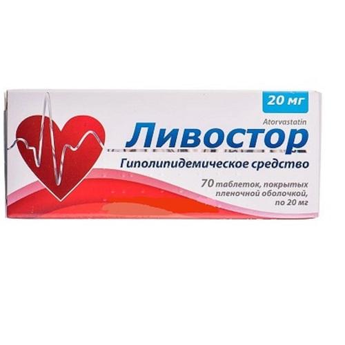 ЛІВОСТОР ТАБ. 20МГ №70 - фото 1 | Сеть аптек Viridis