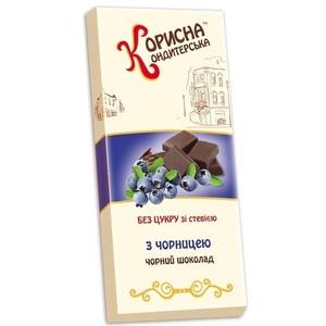 СТЕВИЯСАН Шоколад черный с черникой 100г