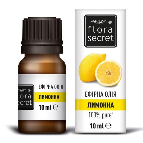 ФЛОРА СІКРЕТ Лимонна олія 10мл - фото 1 | Сеть аптек Viridis