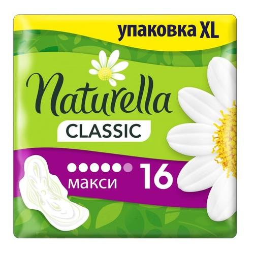 НАТУРЕЛЛА Classic гиг.прокл.с крылышками Camomile Maxi Duo 16шт - фото 1 | Сеть аптек Viridis