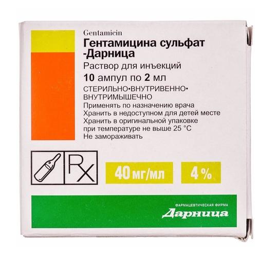 ГЕНТАМІЦИНУ СУЛЬФАТ-Д АМП. 4% 2МЛ №10