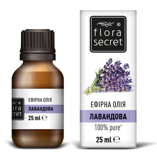 ФЛОРА СІКРЕТ Лавандова олія 25мл - фото 1 | Сеть аптек Viridis