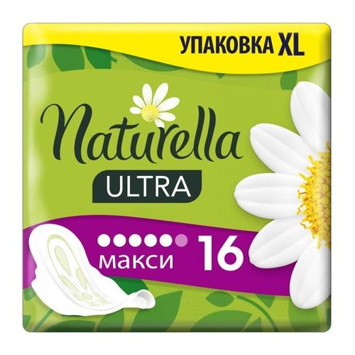 НАТУРЕЛЛА Ultra гиг.прокл. Camomile Maxi Duo 16шт - фото 1 | Сеть аптек Viridis