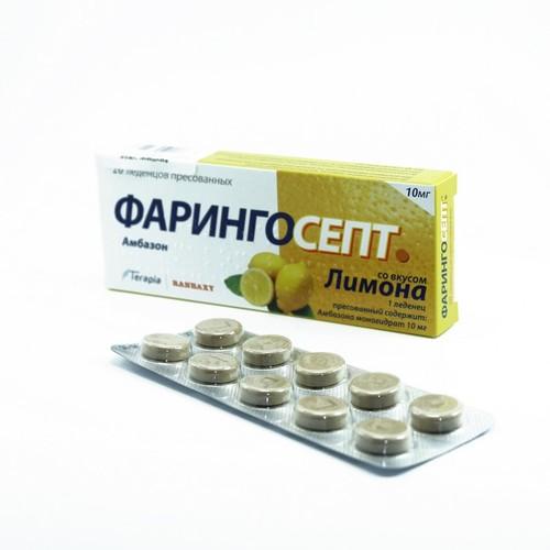 ФАРИНГОСЕПТ ЛИМОН ЛЬОДЯНИКИ 10МГ №20 - фото 1 | Сеть аптек Viridis