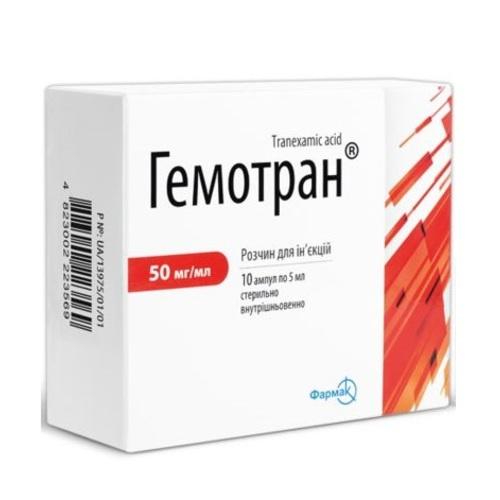 ГЕМОТРАН Д/ІН.50МГ/МЛ 5МЛ №10 - 3H MEDICAL - фото 1   Сеть аптек Viridis
