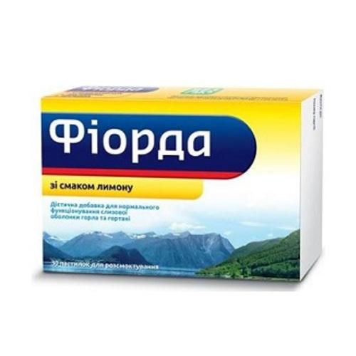 ФИОРДА ПАСТИЛКИ ВК.ЛИМОНА №30 купить в Броварах