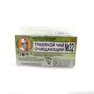 ФИТОЧАЙ ДОКТОР СЕЛЕЗНЕВА №32 Для очищения организма ф/п №20