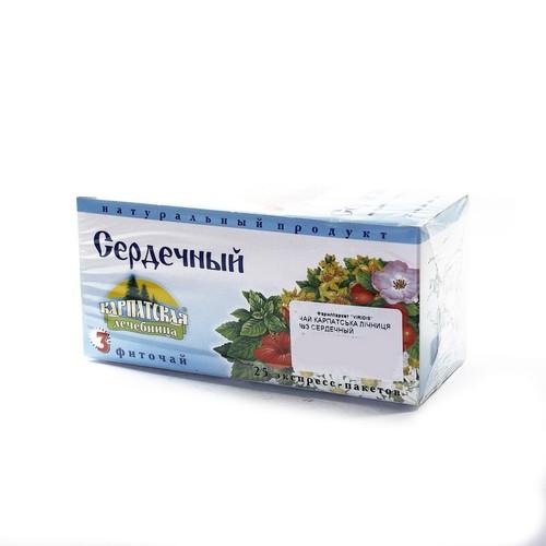 ФИТОЧАЙ КАРПАТСКАЯ ЛЕЧЕБНИЦА №3 СЕРДЕЧНЫЙ купить в Харькове