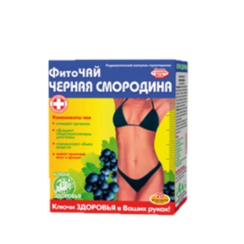 ФИТОЧАЙ КЛЮЧИ ЗДОРОВЬЯ №46 Черная смородина ф/п №20 купить в Броварах