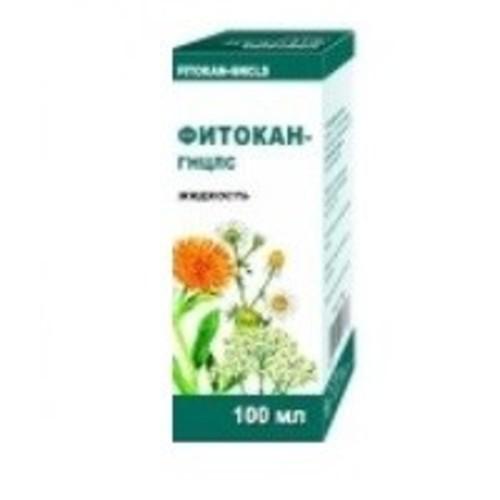 ФИТОКАН 100МЛ купить в Киеве