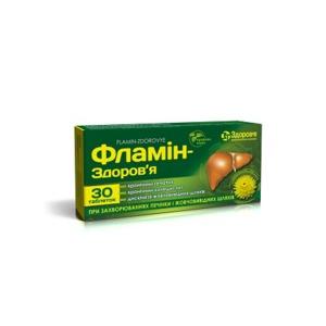 ФЛАМІН-ЗДОРОВ'Я ТАБ. 50МГ №30