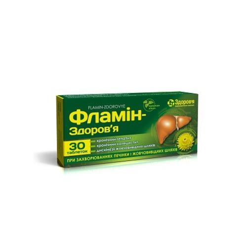 ФЛАМИН-ЗДОРОВЬЕ ТАБ. 50МГ №30 купить в Киеве