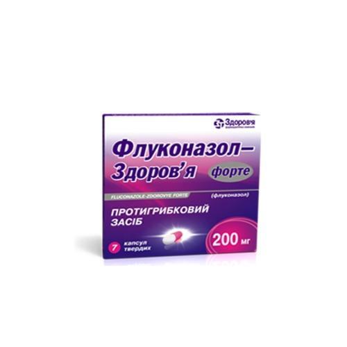 ФЛУКОНАЗОЛ ФОРТЕ КАПС. 200МГ №7 купить в Житомире