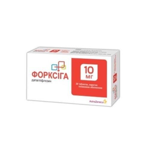 ФОРКСИГА ТАБ. 10МГ №30 купить в Житомире