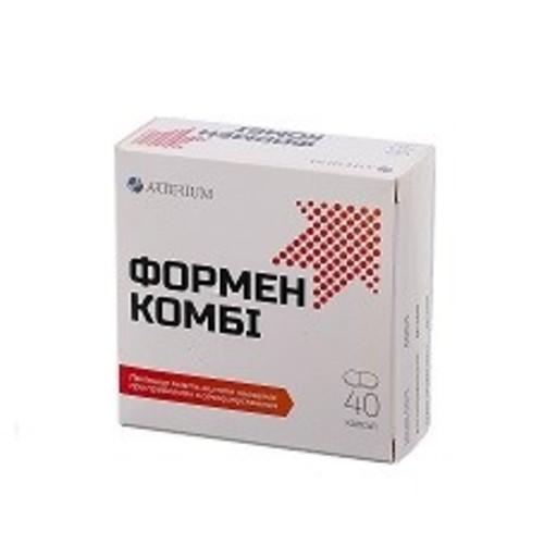 ФОРМЕН КОМБИ КАПС. 340МГ №40
