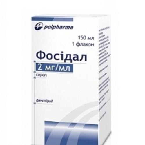 ФОСИДАЛ СИРОП 2МГ/МЛ 150МЛ купить в Харькове