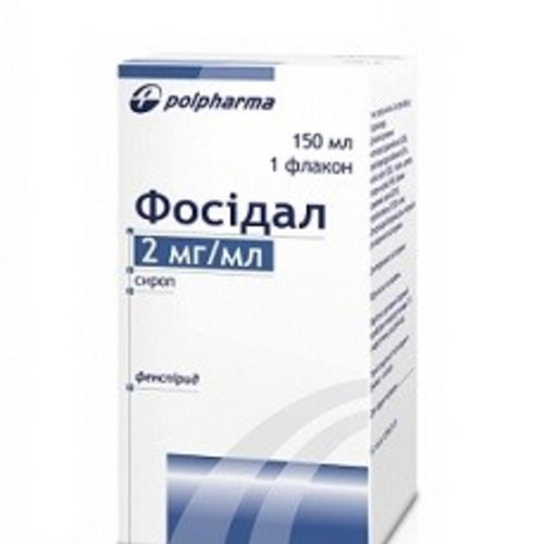 ФОСИДАЛ СИРОП 2МГ/МЛ 150МЛ