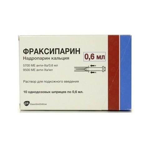 ФРАКСИПАРИН Р-Р Д/ИН. 0,6МЛ ШПРИЦ №10 купити в Ирпене