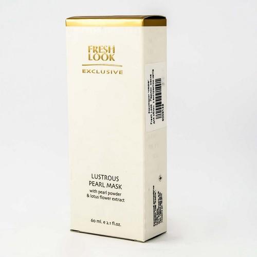 Fresh Look   Перлин. маска для облич. з екстрактом квітів лотоса  60 мл купити в Житомире