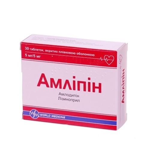 АМЛИПИН ТАБ. №30 - фото 1   Сеть аптек Viridis