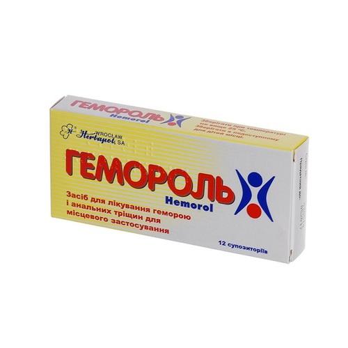 ГЕМОРОЛЬ СУПП. РЕКТ. №12 купить в Житомире