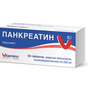 ПАНКРЕАТИН ТАБ. 0,25Г №60