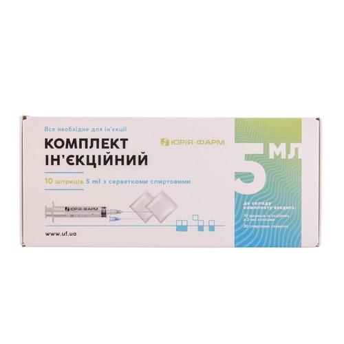 КОМПЛЕКТ ИНЪЕКЦИОННЫЙ: ШПРИЦ 5МЛ №10 + САЛФЕТКИ СПИРТОВЫЕ №20 - фото 1 | Сеть аптек Viridis